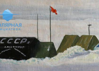 Магистранты Корабелки – лауреаты конкурса дипломных и научных работ, посвященных Арктике и Антарктике
