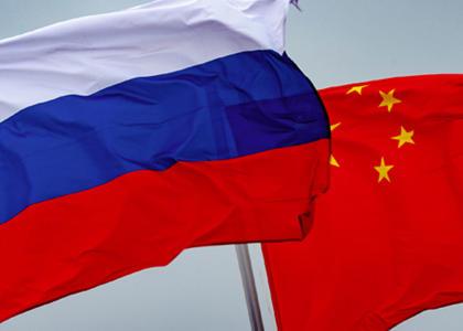 Российско-китайская видеоконференция по проекту «Суда, движимые энергией волн»