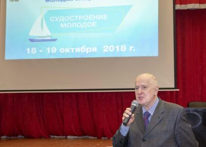 В СПбГМТУ прошла Молодежная отраслевая научно-практическая конференция «Судостроение молодое»
