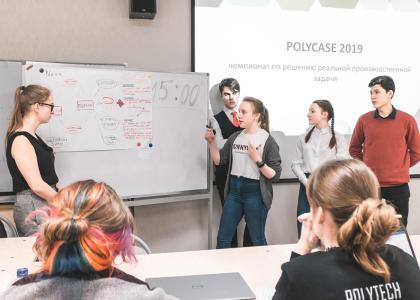 Участники чемпионата PolyCase предложили варианты по улучшению системы уборки улиц
