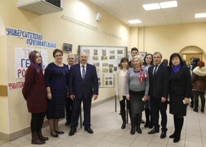 14 февраля в РГПУ им. А.И. Герцена открылась университетская образовательная филателистическая выставка «Твои герои, Россия»