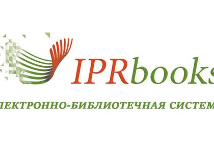 Семинар вНаучно-технической библиотеке ПГУПС
