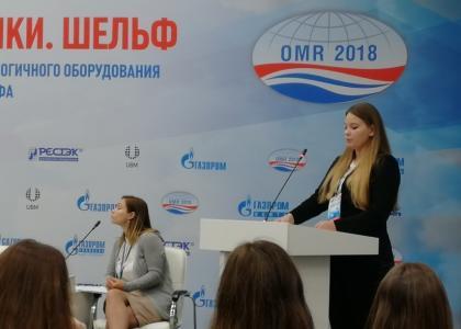 Offshore marintec Russia 2018 – молодежная сессия