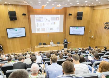 Семь футов под килем: открытие конференции «Современные металлические материалы и технологии»