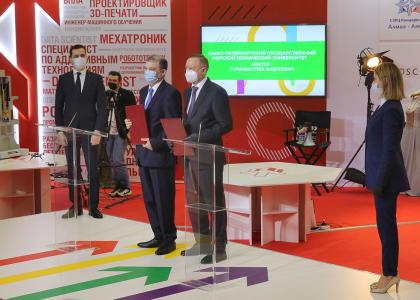 Подписано соглашение между СПбГМТУ и Администрацией Санкт-Петербургa