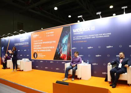 ИЛИСТ СПбГМТУ принимает участие в Международном форуме сварочного производства WELDEX