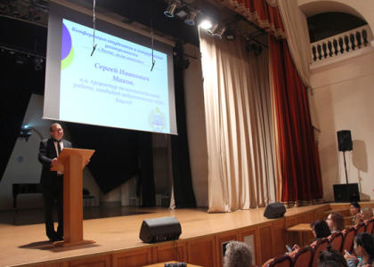 Конференция «Легче, если вместе» в  РГПУ им. А.И. Герцена