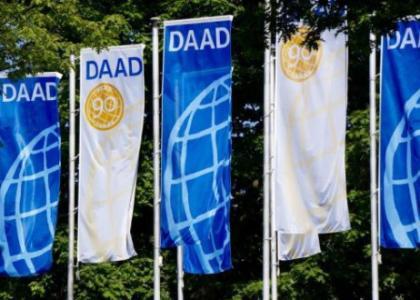 СПбГПМУ приглашает на открытую лекцию немецкой службы академических обменов