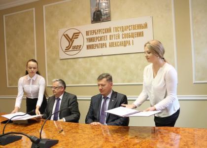 Подписано соглашение осотрудничестве между ПГУПС и ГУПРеспублики Крым «Керченский металлургический завод»