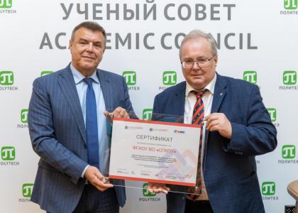 СПбПУ запустил первый поток обучения сотрудников Росатома по программе международной сертификации buildingSMART «Основы BIM»
