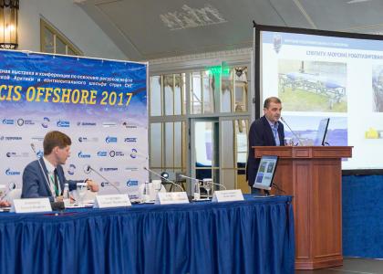СПбГМТУ на конференции и выставке RAO/CIS Offshore 2017