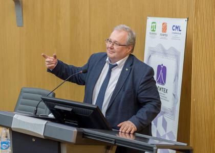 Алексей Боровков прочитал работникам Политеха лекцию о цифровизации промышленности