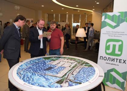 Цифровая экономика для бизнеса: Политех выступил организатором форума «Энергия возможностей. Формула развития»