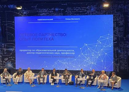 Политех на саммите «Большие вызовы для общества, государства и науки»