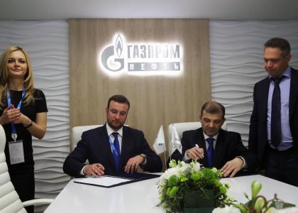 ПМЭФ-2017: ПАО «Газпром-Нефть» и СПбГМТУ подписали соглашение о партнерстве