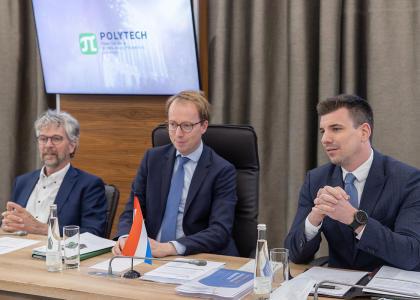 Делегация Посольства и Генерального консульства Нидерландов посетила Политех
