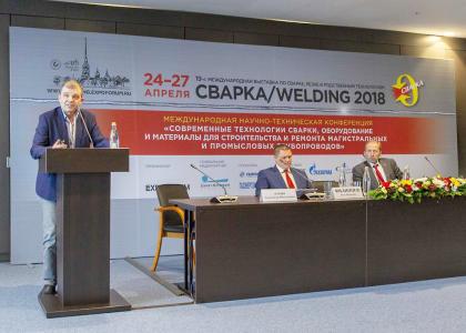 Корабелка представила новые технологии на международной выставке Сварка/Welding 2018