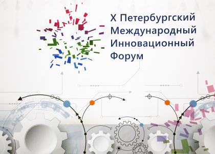 Инновационные тренды создания и развития цифровых производств