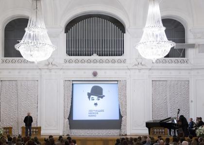 Впервые в Белом зале – звучащее немое кино