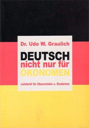 Доктор Удо В. Граулих. Немецкий – не только для экономистов