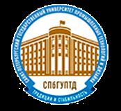 Санкт-Петербургский государственный университет промышленных технологий и дизайна